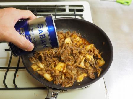 牛こま肉と舞茸のバターキムチ042
