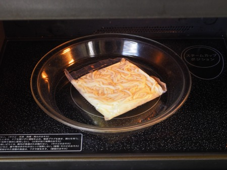 カレーのっけ焼きそば029