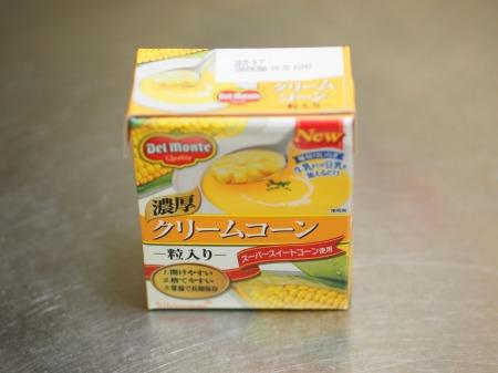 冷製豆乳クリームスープ、ラー004