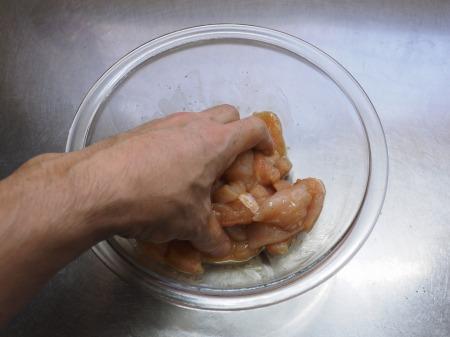 鶏むね肉の照焼き丼041