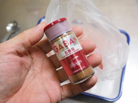 手羽元の中華風オーブントー032
