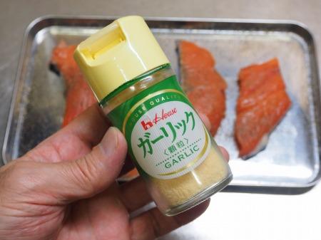 秋鮭のチーズ焼き024