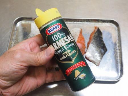 秋鮭のチーズ焼き025