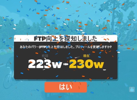 fc2blog_20180930072732033.jpg