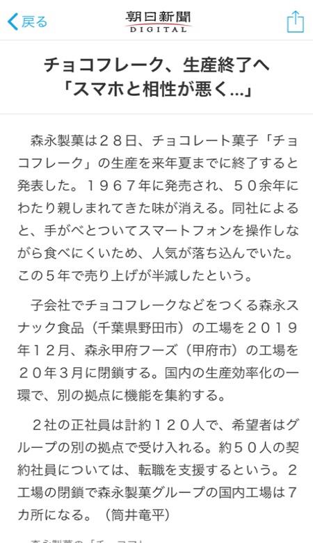 fc2blog_20181001071942402.jpg