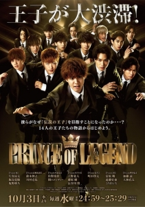 PL_drama_poster-2.jpg