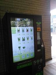 DSC_3581野菜販売機