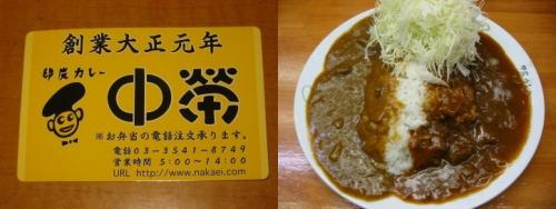gourmet-tukiji-b01.jpg