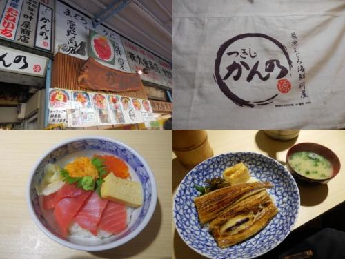 gourmet-tukiji-b04.jpg