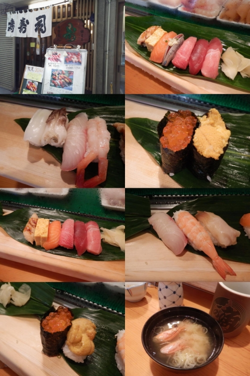 gourmet-tukiji-b06.jpg