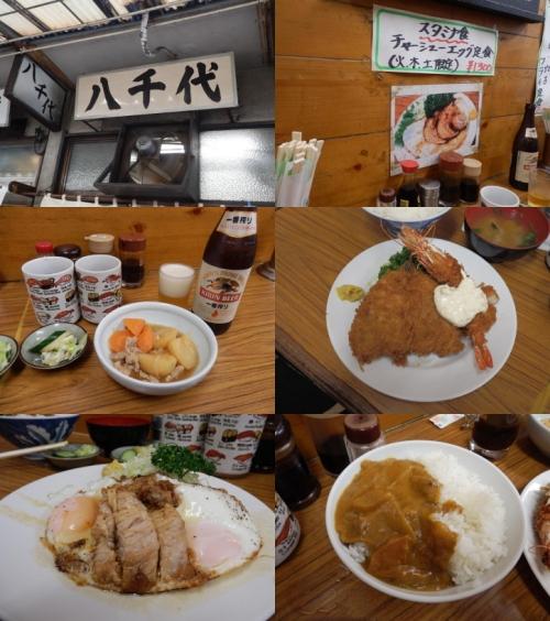 gourmet-tukiji-b07.jpg