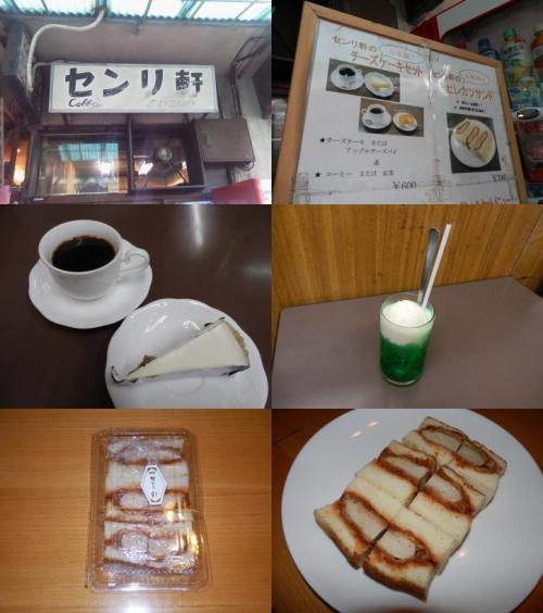 gourmet-tukiji-b09.jpg