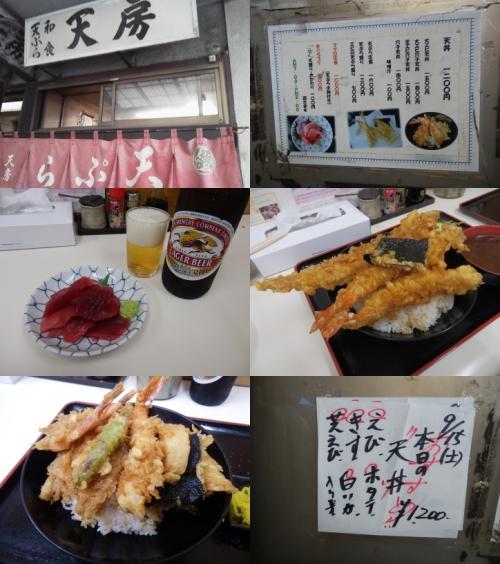 gourmet-tukiji-b10.jpg