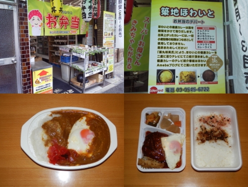 gourmet-tukiji-b12.jpg
