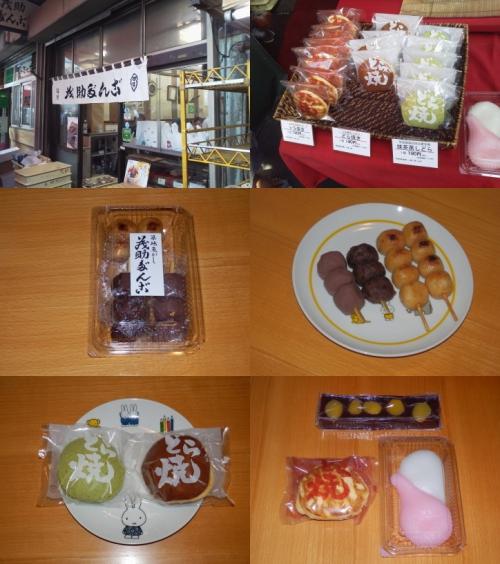 gourmet-tukiji-b15.jpg