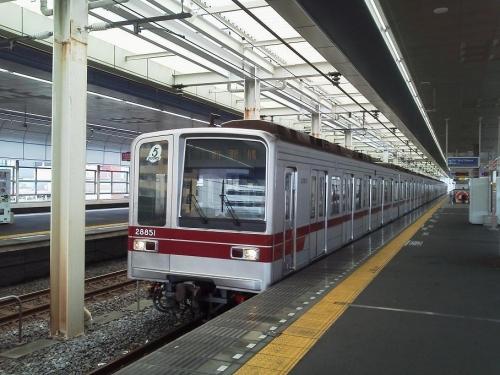 t-200.jpg