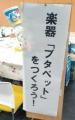 飯塚 クールシェア