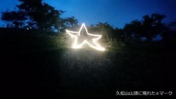 star_mark.jpg