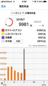 201808203.jpg