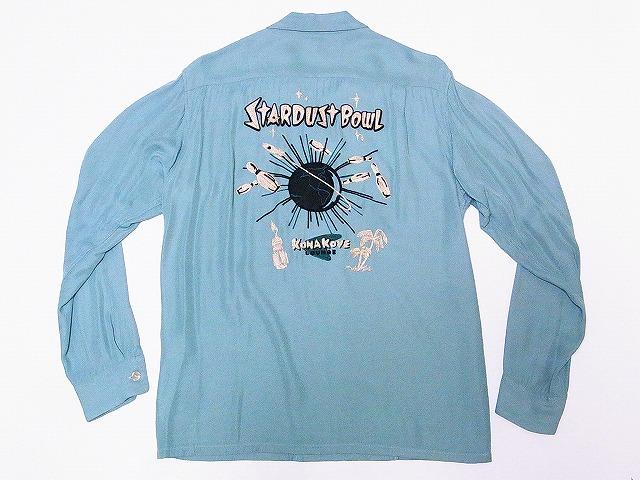 サンサーフ SUN SURF 長袖ボウリングシャツ SS27973