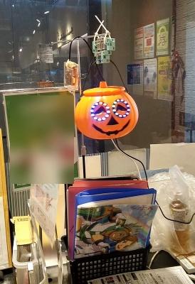 かぼちゃ電飾仮設置1