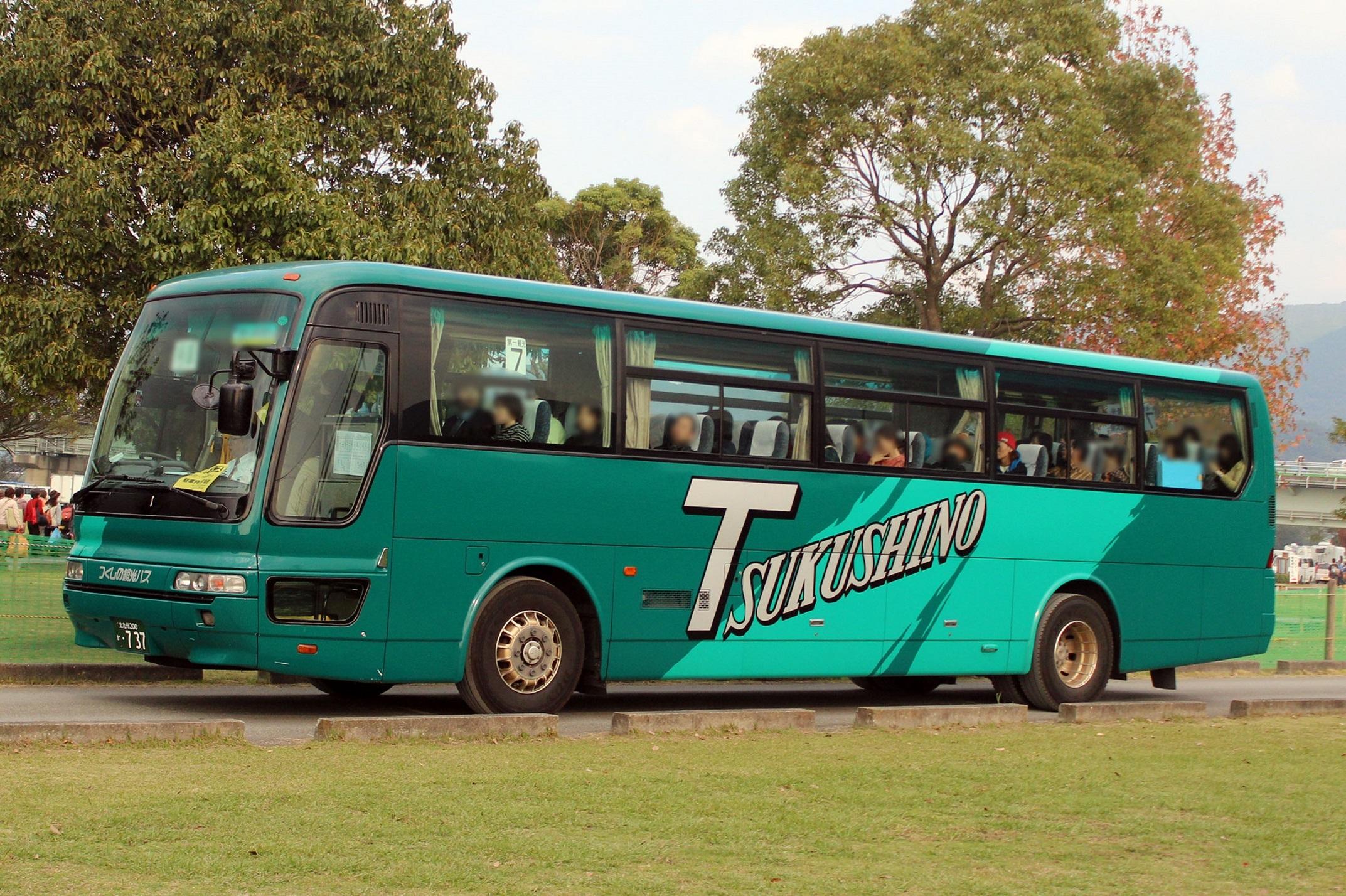 つくしの観光バス か737