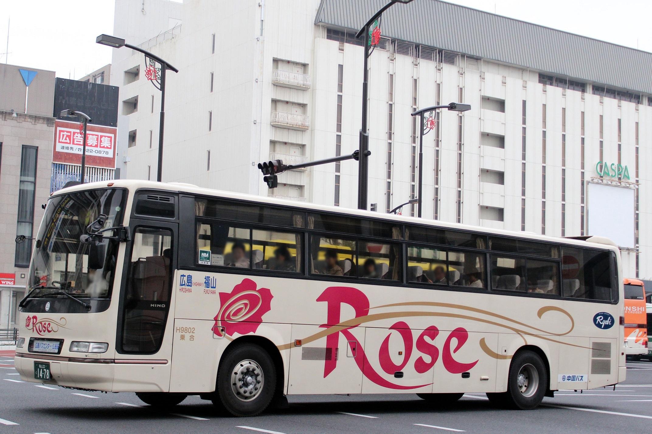 中国バス H9802