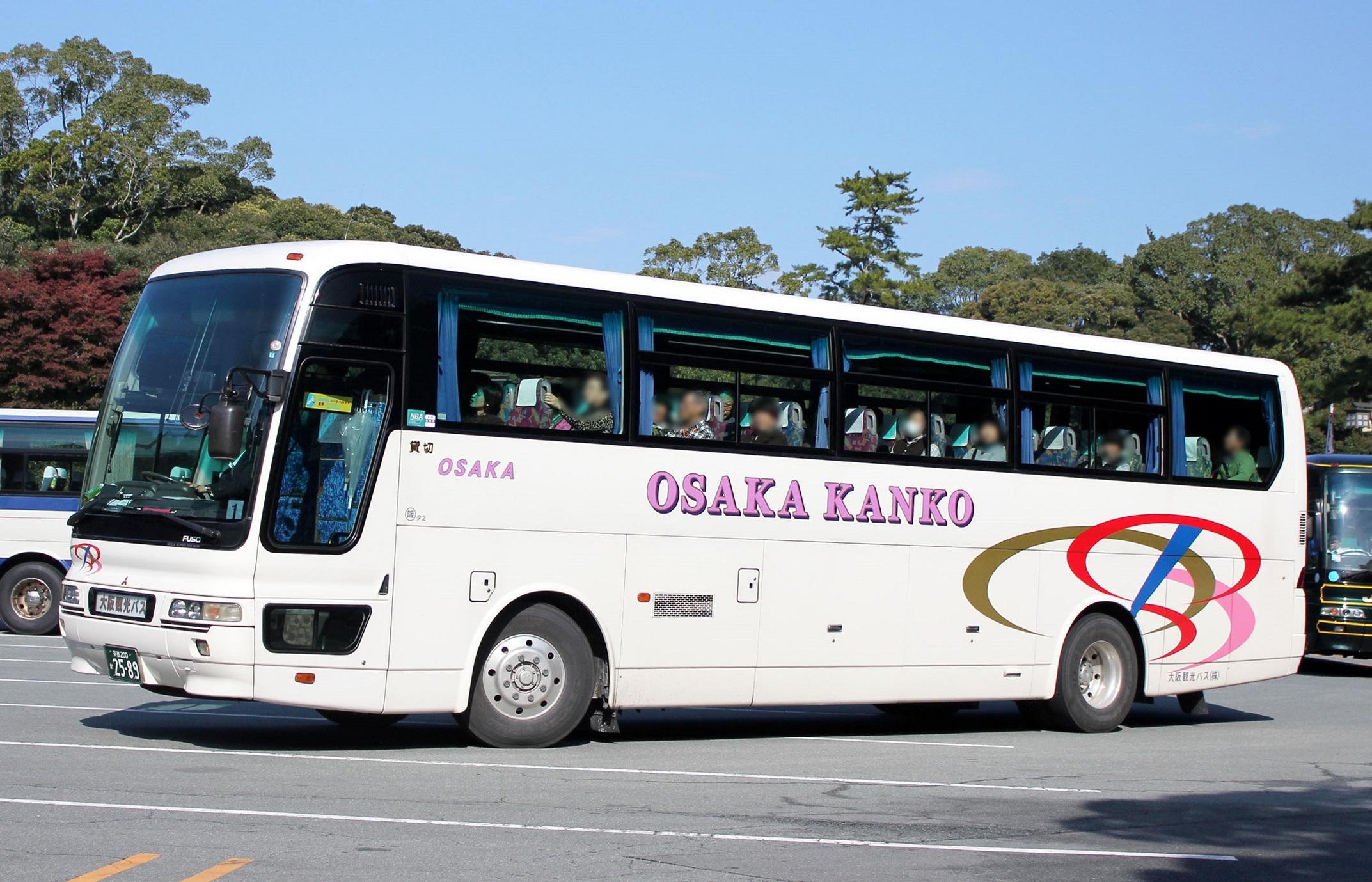 大阪観光バス か2589