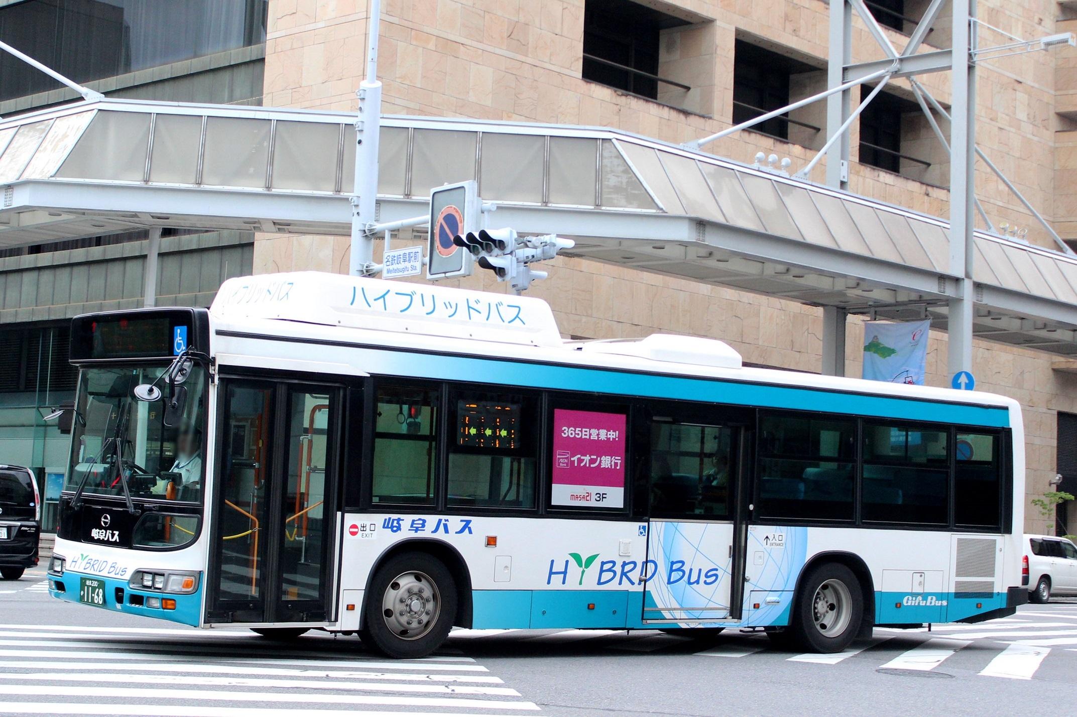 岐阜バス か1168