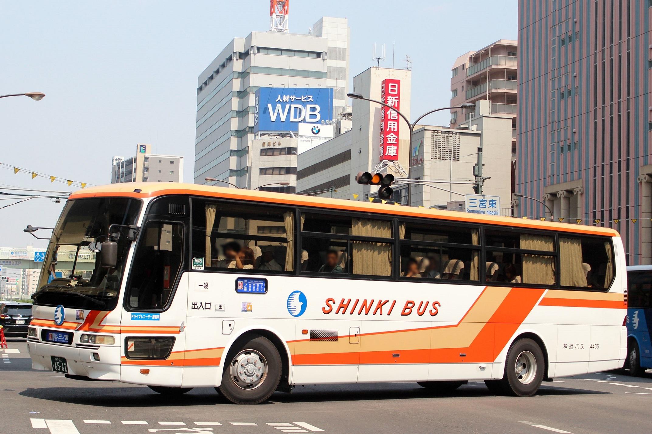 神姫バス 4436