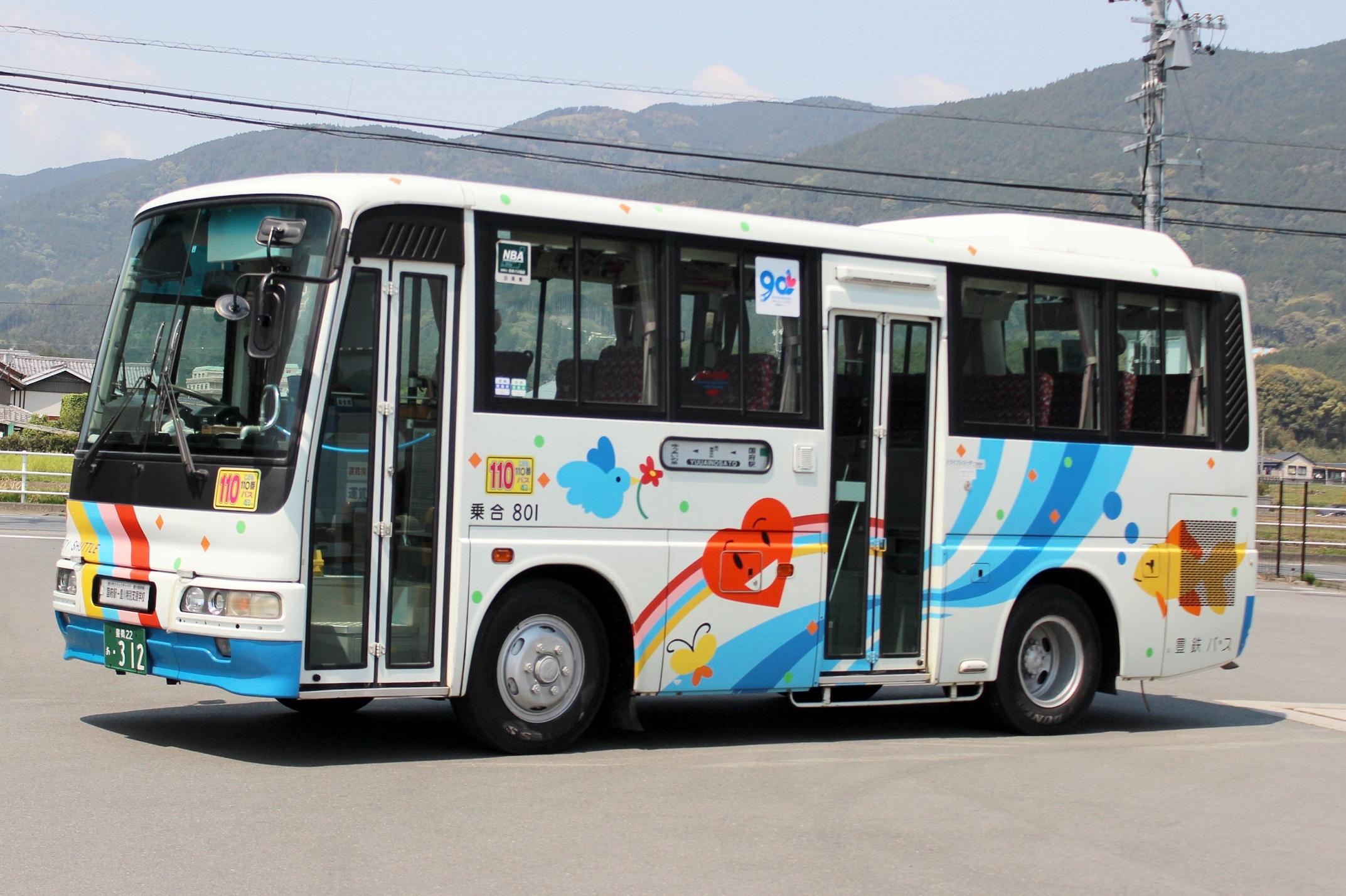 豊鉄バス 801