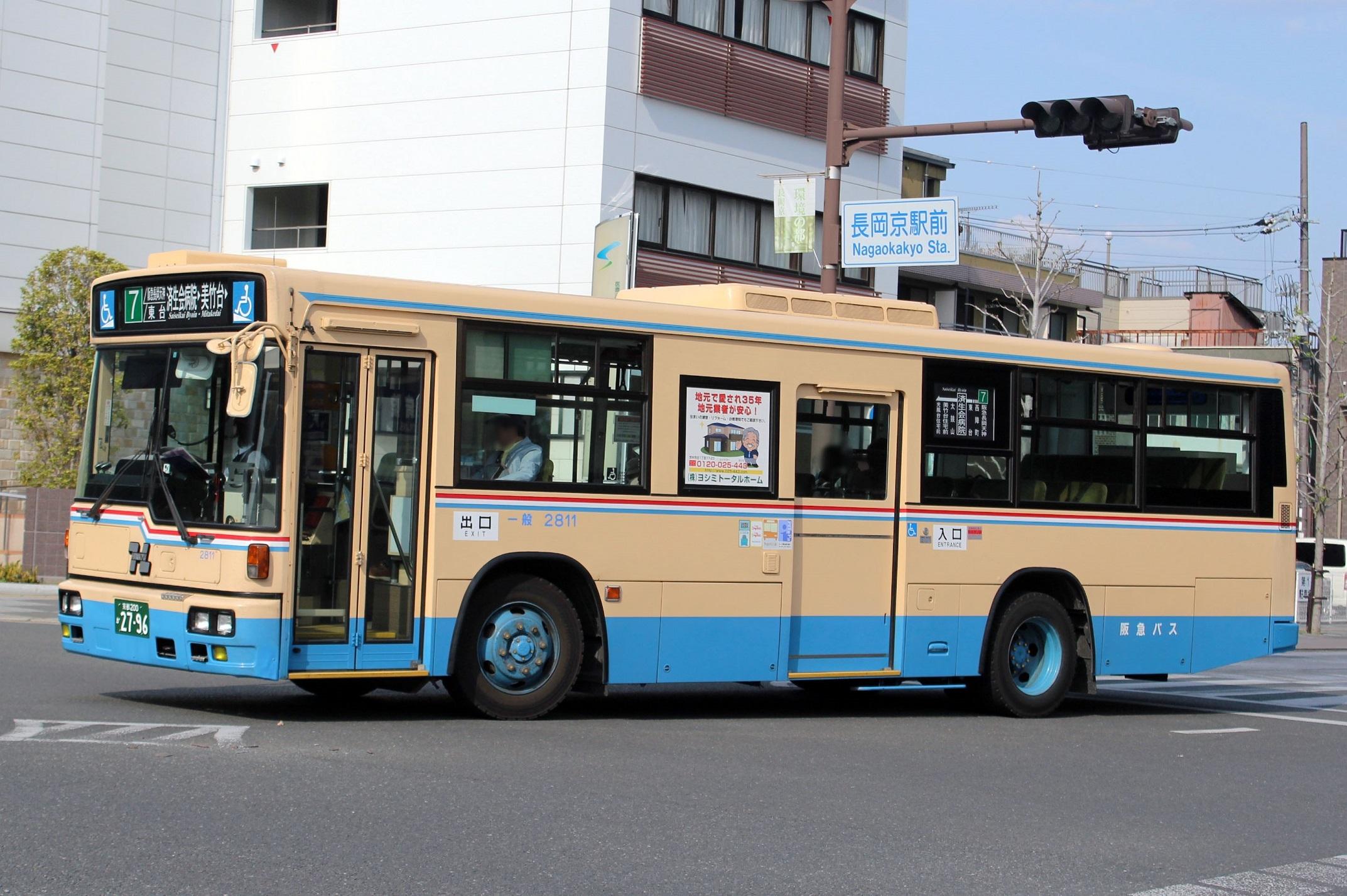 阪急バス 2811
