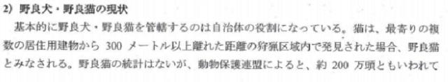 武井泉 8