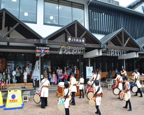 松丸駅歓迎