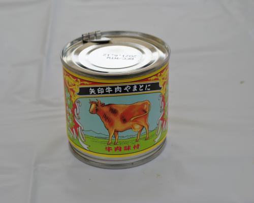 牛肉やまと煮缶詰