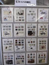 オートバイの歴史1