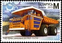 BELAZ-75710切手