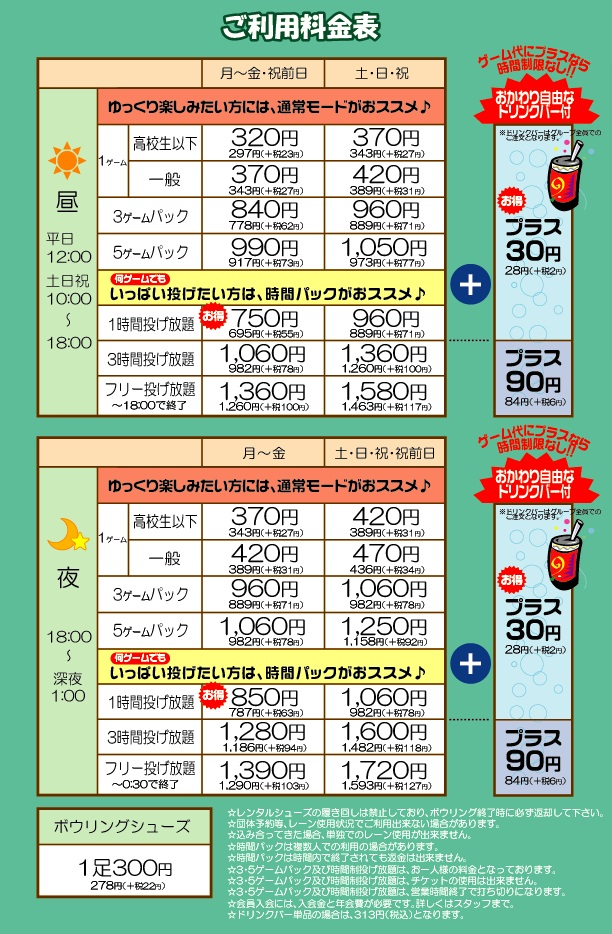 wakayamainter_shita.jpg