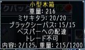 20180826_01.jpg