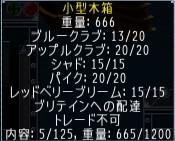 20180925_01.jpg