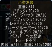 20181007_04.jpg