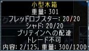 20181007_05.jpg