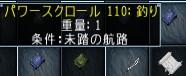 20181008_02.jpg