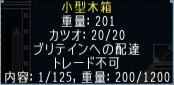 20181010_02.jpg
