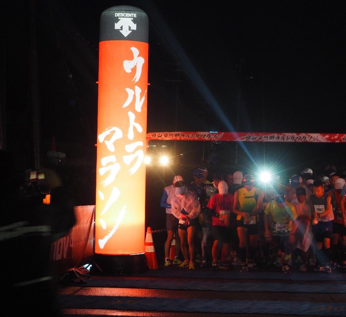 ウルトラマラソン6