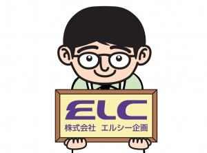 エルシー企画イベント部