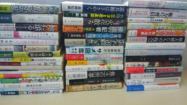 新刊_小説_高価買取