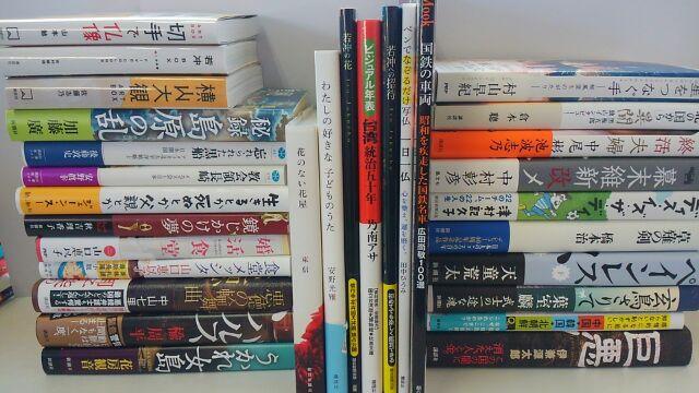 新刊_小説_ブルーバックス_高価買取