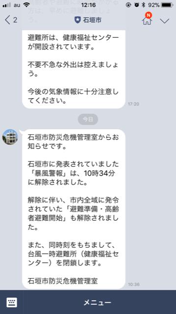 2018_09290005.jpg