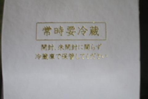 akitasake5